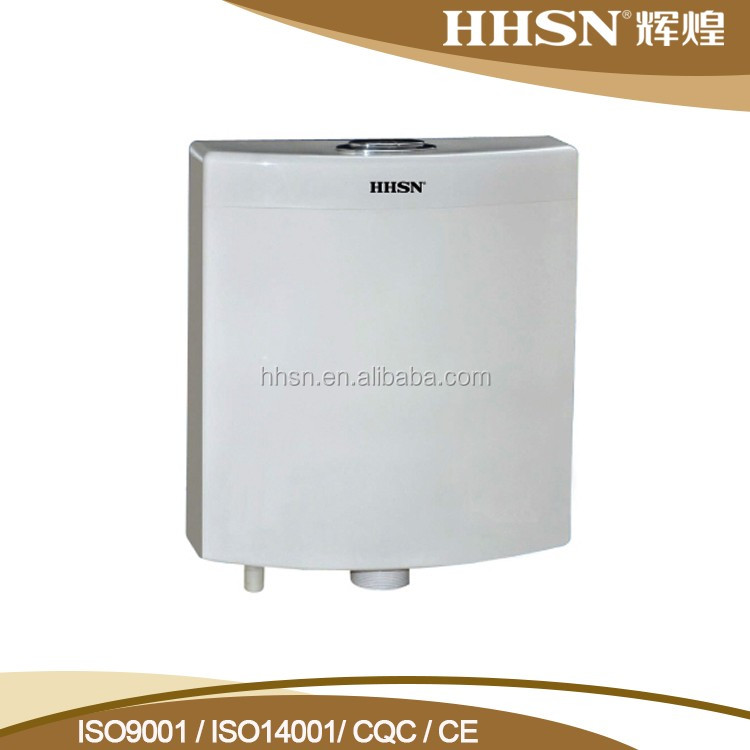 HH40016 PP plastic water saving toilet tank cistern for squatting