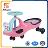 high quality kids swing car/baby swing car/children swing car with music and low price