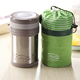 blue thermos food jar large with folding spoon and rubber ring