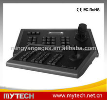 3d keyboard ptz controller Multimedia remote control keyboard with Digital LCD Display and 16pcs Maximum sub-control