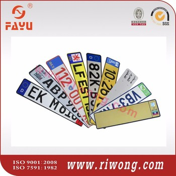 high security blank car number plate