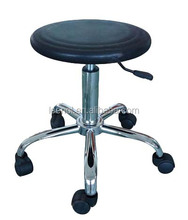 Aluminum Base Antistatic Lab Stool with ESD Black PU foam China Supplier
