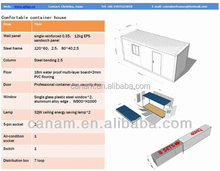 New design steel structure 4 bedroom house plans from qingdao CAMAM