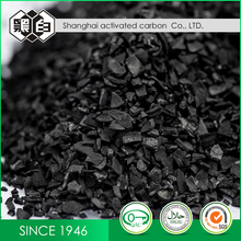 Coconut Shell Activated Carbon Granular Activated Carbon Indonesia Coconut Activated Carbon