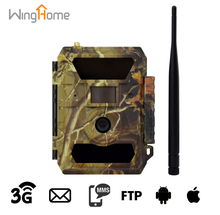 WingHome 350CG Infrared Night Vision 1080P IP66 Waterproof SMS/MMS/3G Wildlife Game Deer 3G Trail Camera