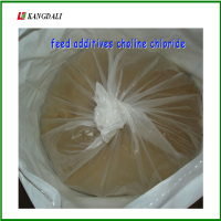 High Quality Non Gmo Choline Chloride For Animal Feed