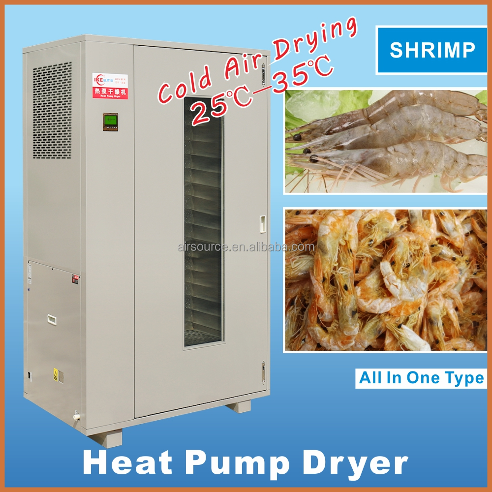 304 stainless steel fish/meat/beef jerky drying processing machine/IKE heat pump dehydrator