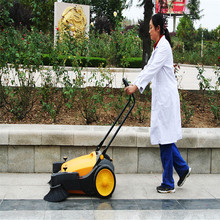 manual street sweeper/ground dry cleaning machine