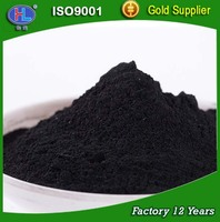 Gold Supplier Supply High-efficiency Adsorption and Purification Caramel Decolorization Rate Powder Activated Carbon