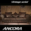 Classic dark brown leather vintage sofa A127