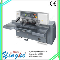 YH-92CT Paper Cutter/ Guillotine