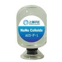 Textile Special Nano Silver Antibacterial liquid Finishing Agent