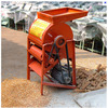 Diesel engine or motor driven farm corn sheller machine