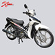 Wave RSX110 Chinese Cheap Motorcycle 110CC CUB Motorcycles 110cc Bike 110cc motorbike For Sale RSX110