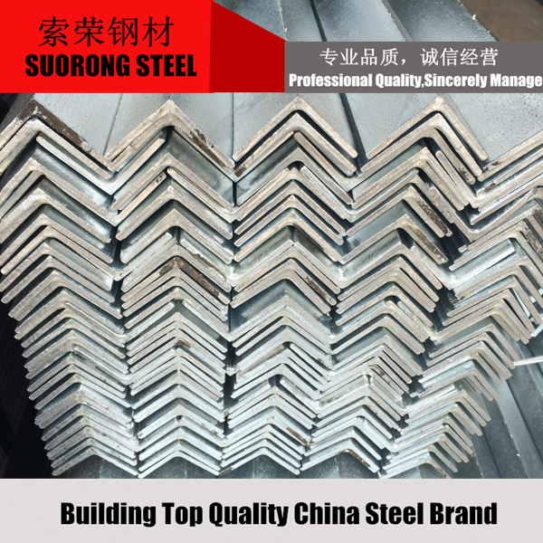 Cold Rolled mild steel angle bar specification