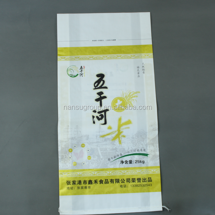 factory price colorful printed bopp laminated pp woven rice bags bardana 10kg/25kg/50kg with own logo