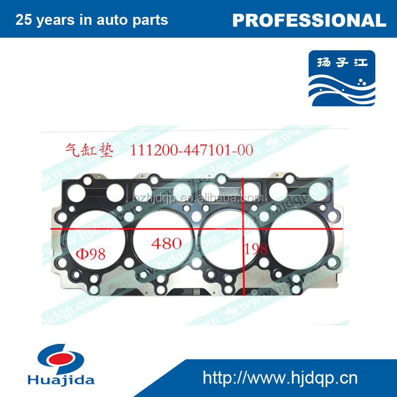ORIGINAL CYLINDER HEAD GASKET FOR YANGCHAI DIESEL <strong>ENGINE</strong>