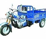 150cc cheap mini 3 wheel motorcycle