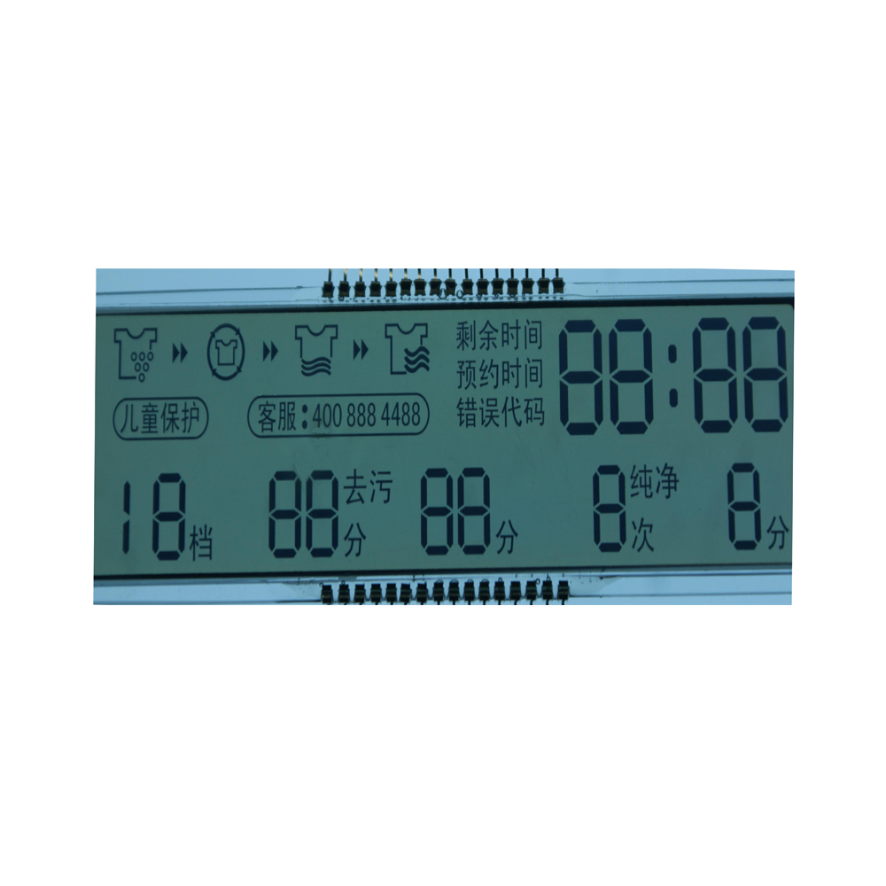oem lcd screen modules ,including Special Segment Tn Lcd and Low Price Custom Lcd Segment