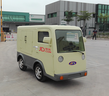 KAIYI CT-CAR-A Electric Vehicle Delivery Vehicle Delivery Car Logistic Truck