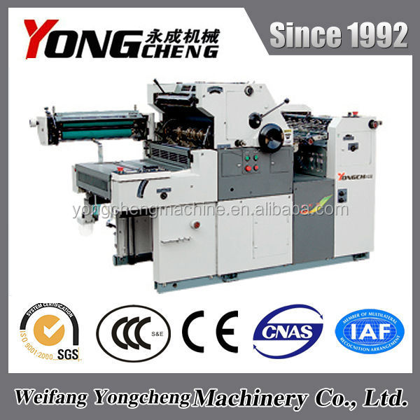 YC47IINP book printing machines for sale