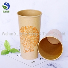 Disposable Food Grade Logo Printed PLA Paper Cups