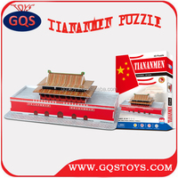 World famous building 3D puzzle TIANANMEN paper craft diy puzzle
