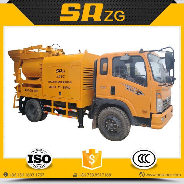 Newest latest mobile portable concrete mixer and pump
