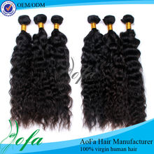 Noble and gorgeous black star hair weave