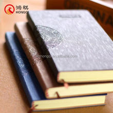 D040-A Alibaba india chinese silk cover diary,quality control in diary,headache diary