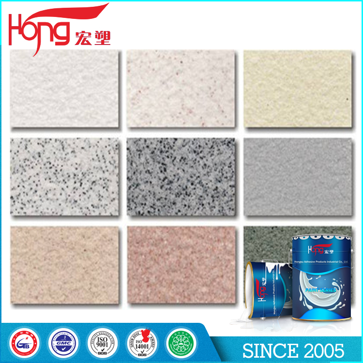 Long life lasting Texture Art Coating Natural Stone Paint with stone granite surface