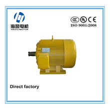 Convenient operation Y series (IP23) electric motor for sewing machine