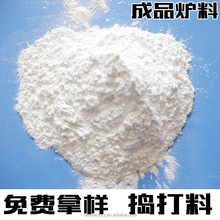 acidic neutral acidic silica sand ramming mass for induction furnace