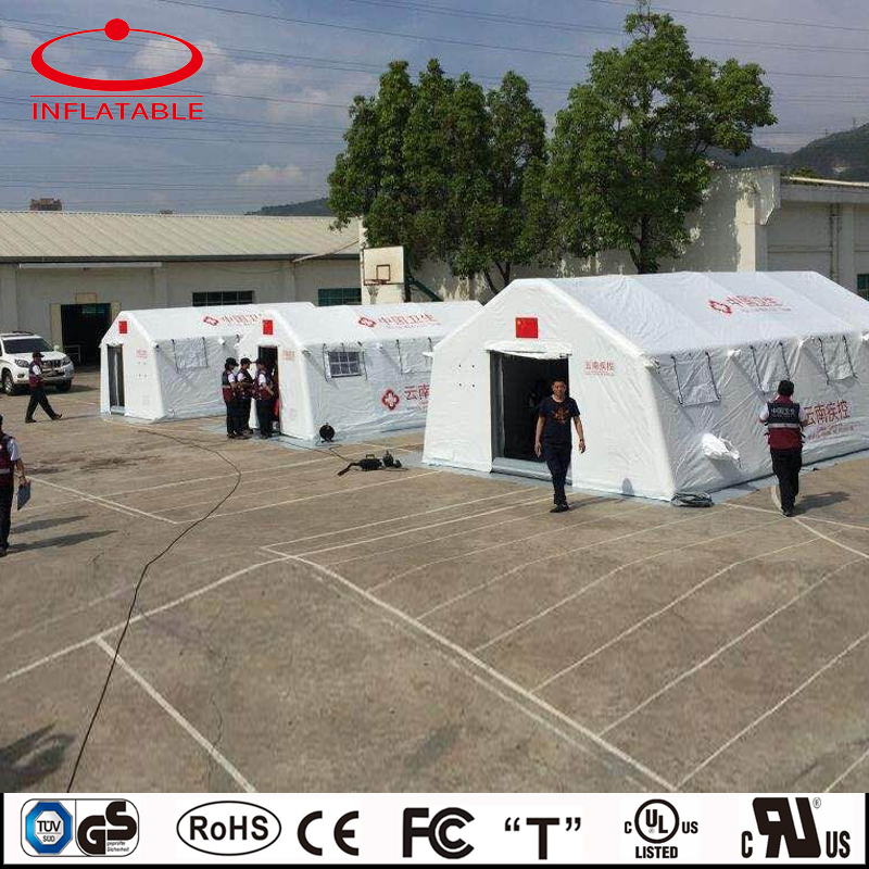 Inflatable hospital tent, inflatable medical tent, inflatable relief tent