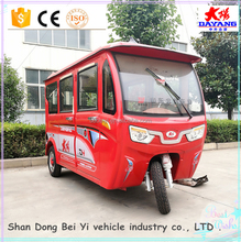 2017 Hot sale 3 wheels cargo car/tuktuk/rickshaw for passengers