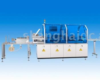 Super September Automatic PVC Card Wrapping Machine (packing machine)