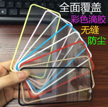HD full-screen overlay tempered glass screen guard