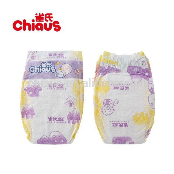 Wholesale quality baby diapers from China, nice baby products