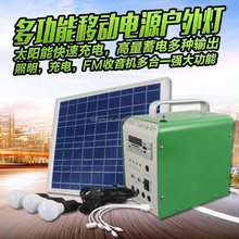NEW 10W mini solar home lighting system portable DC solar kits for camping