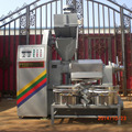 Home used soybean sunflower oil extraction machine