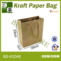 2014 eco-friendly newspaper carrier paper bags