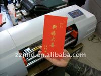 2014 New Innovation foil stamping machine
