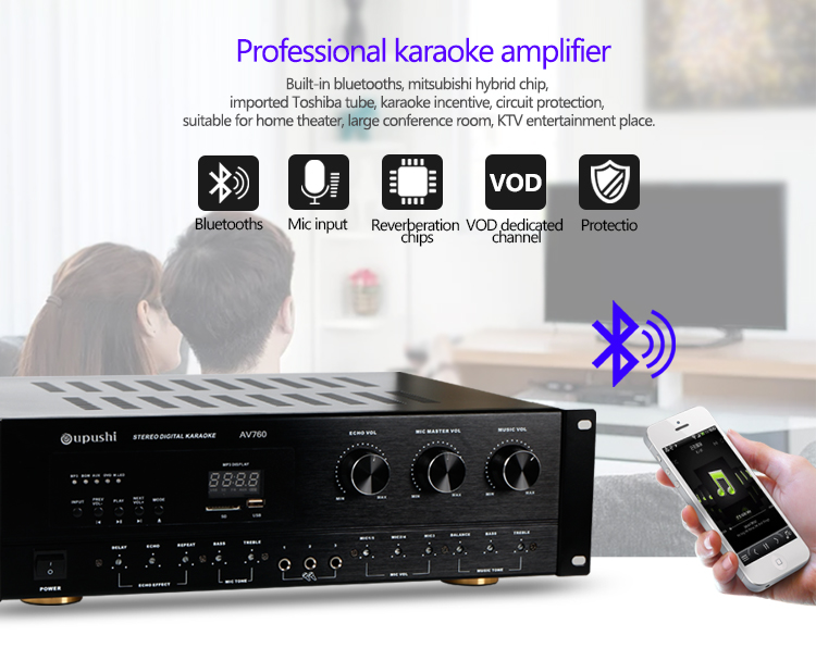 Oupushi karaoke power amplifier 250w home theater amplifier from shenzhen