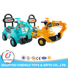 Hot sell plastic engineering car sliding excavator ride on toy for kids