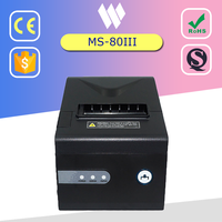 all in one structure serial receipt printer for kitchen