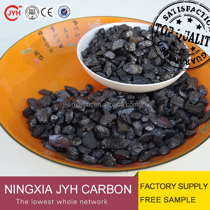1-3mm FC.90% CAC calcined anthracite coal for sale / best anthracite coal price