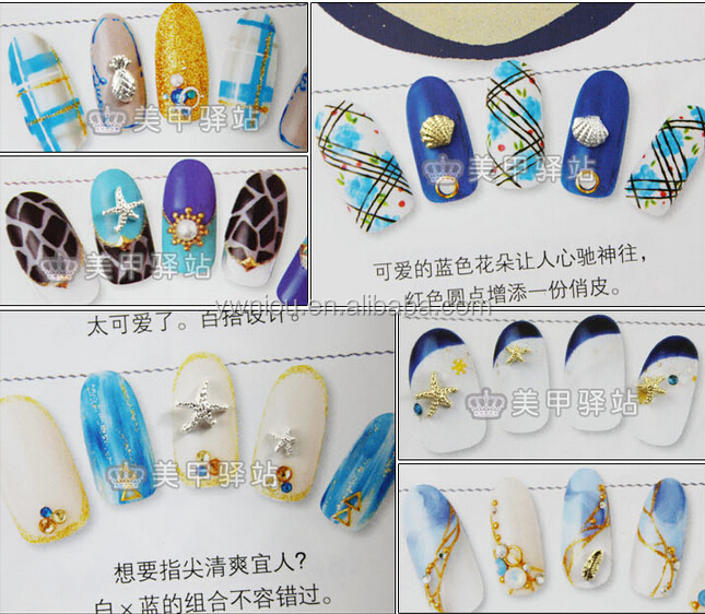 Summer gold silver starfish/ Shell/ feathers Nail Arts design