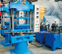 2016 Dalian HUAHAN Rubber Plate vulcanizer machine(daylight press) XLB-Q350X350