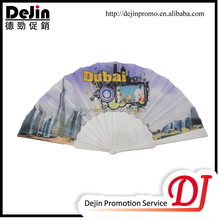 Custom sublimated OEM bamboo paper folding fan with your design