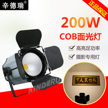 HOT SALE LARGE STAGE FERFORMANCE 200W COB SURFACE LIGHT